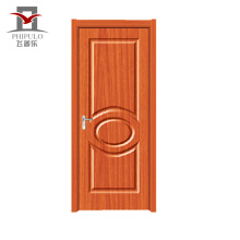 China superior factory standard size toilet rfl pvc door