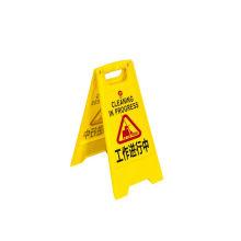 Cuidado de la Junta -Limpieza en curso (B-147)