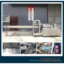Four Side Seal Medical Gauzes Packing Machine