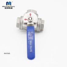 Válvula de bola de acero inoxidable del precio razonable de la mejor calidad excelente material 3 maneras
