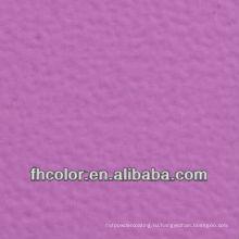 Высокое качество окраски морщин