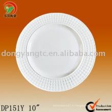 10 дюймов керамическая тарелка