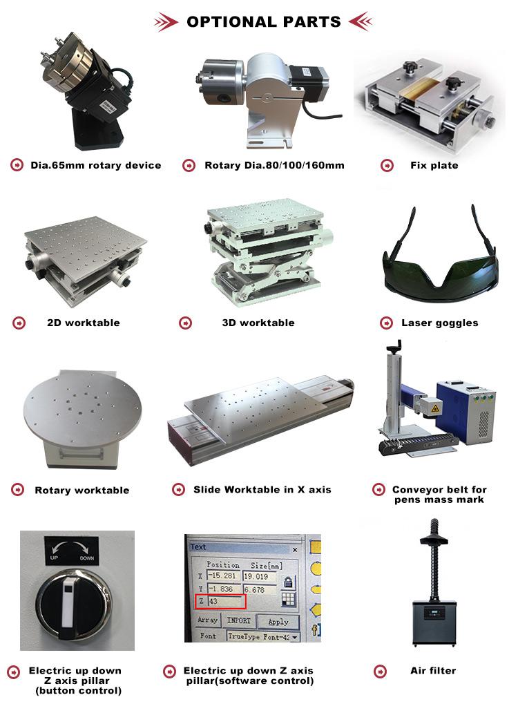 Fiber laser marking machine optionals