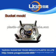 TUV ensamblaje molde de fábrica / nuevo diseño 20 litros de plástico molde de cubo de pintura en China