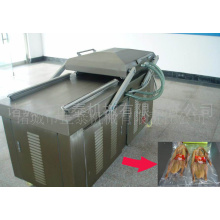 Snack Vacuum Packing Machine DZ600/4S