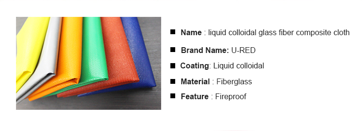 Silicone Rubber Cloth