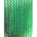 Newest classical outdoor agricultural shade mesh netting