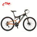 Алибаба горные велосипеды для продажи двойной подвески горный велосипед/26 дюймов женщин/21 скорость V тормоза велосипеда