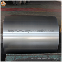 Electric Ballast Used 0.5mm/0.6mm Thick Non Grain Oriented Silicon Steel from Jiangyin Huaxi