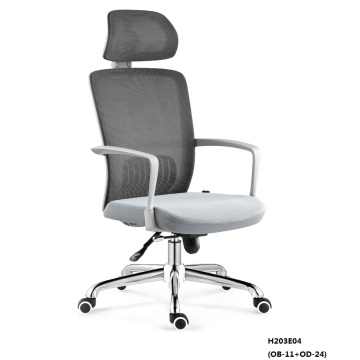 Mesh office chair with chrome base and plastic armrest