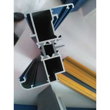 good quality aluminum profile