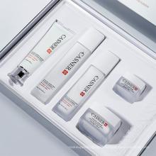 privare label apple cell light skin rejuvenation 5pcs cosmetic set moisturizing autumn and winter whitening skincare set