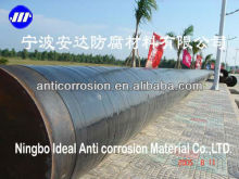 Cold Applied Tape Coating gas pipeline coating for Steel Pipe Anti corrosion Coating