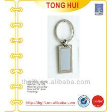 Metal Cuboid shape blank keychain