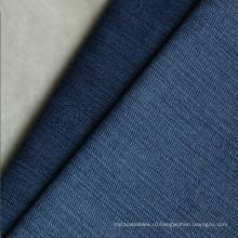 100% хлопок джинсовая ткань стрейч