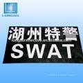 Wärmeübertragung reflektierende Logo oder Etiketten