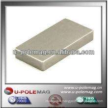 N35 20*10*5mm Neodymium rare earth permanent magnet