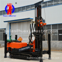 FY200 crawler pneumatic water well drilling rig drilling with large diameter