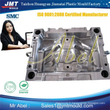 smc car flow hood mould