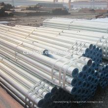 Vente de fournisseurs en Chine Tuyau en acier galvanisé de 5 pouces