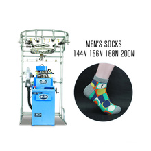 rainbowe fashion invisible circular sock knitting machine on sale with good price