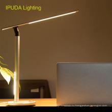 IPUDA освещения Сид домашний стол товары ламп детского чтения настольные лампы