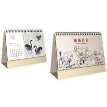 Art Paper Glossy Lamination Customized Desk Calendar