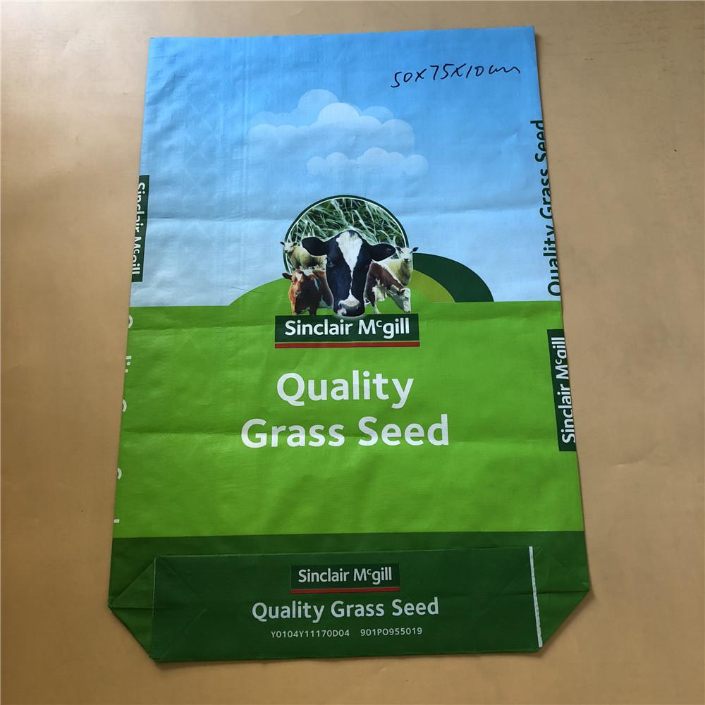 polyethylene bag 25kg urea fertilizer price 50kg opp plastic bag for dog feed pellet line (2)