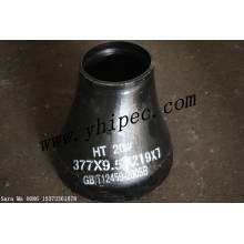 Ms Butt Weld Seamless Pipe Fittings Reducer