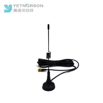 Yetnorson 2.4G GSM Antenna with Magnetic Base