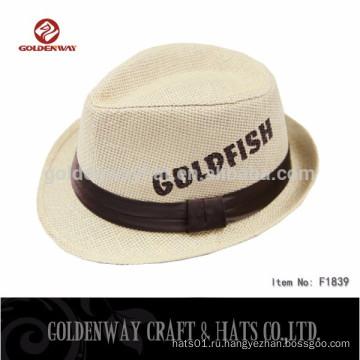 Дешевые бумажные шляпы Fedora для мужчин