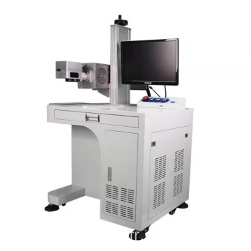 Imprimante laser UV statique 5W