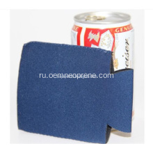 3+mm+Thick+Beer+Can+Cooler+Holder