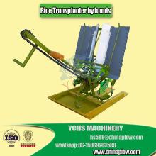 2 Rows Manural Rice Transplanter
