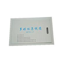 Boîte de distribution multimédia