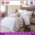 атласная ткань нашивки Сатинировки нашивки Добби пленка ткань для гостиницы постельное белье оптом дешевый отель использовать белый Сатин в полоску ткань