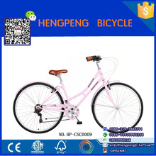 single speed city bicycle for lady
