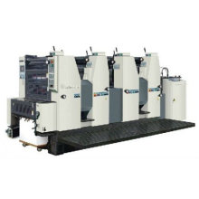 Used Flexo Printing Machine