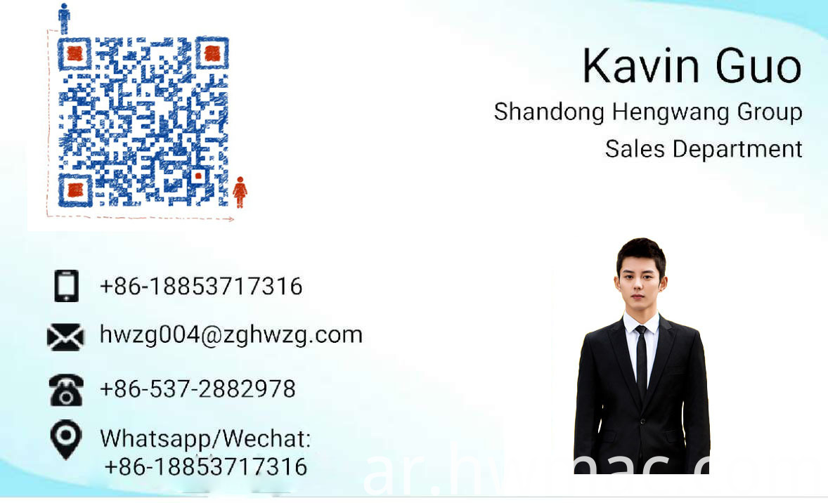 Bussiness card (4)