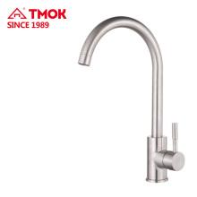SUS 304 material China grifo sanitario latón de alta calidad de la cocina grifo grifos de agua de lavado dn15