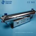 ультрафиолетовые стерилизаторы для обработки воды