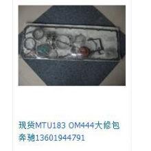 Запасные части запасных частей Mtu183 (OM444)