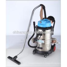 Профессиональный промышленный пылесос с функцией продувки / мокрый и сухой промышленный пылесос