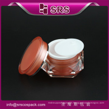 SRS free sample 15g 30g 50g acrylic cosmetic face cream jar