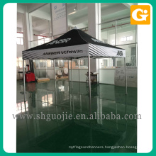 canopy tent,car parking canopy tent,indoor canopy tent