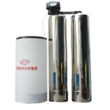 Filtração do Amaciador de Água com Aço Inoxidável 304