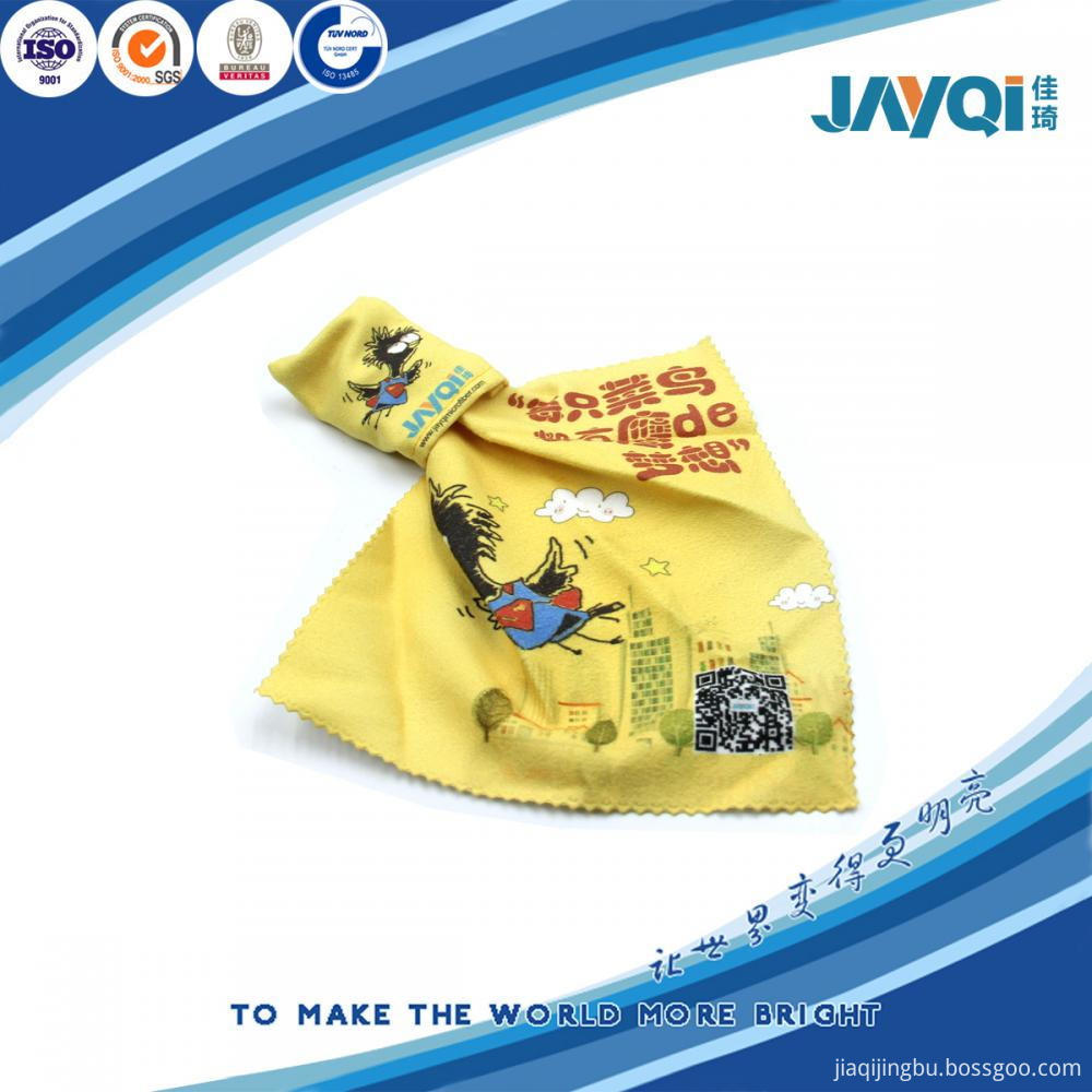 Super Sunglass Polishing Cloth with Pouch
