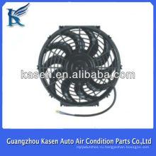 Универсальные 12-дюймовые автомобильные охлаждающие вентиляторы с сажевым фильтром, мощностью 120 Вт
