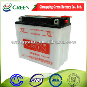 recycle lead acid battery storage battery supplier 12 v5ah