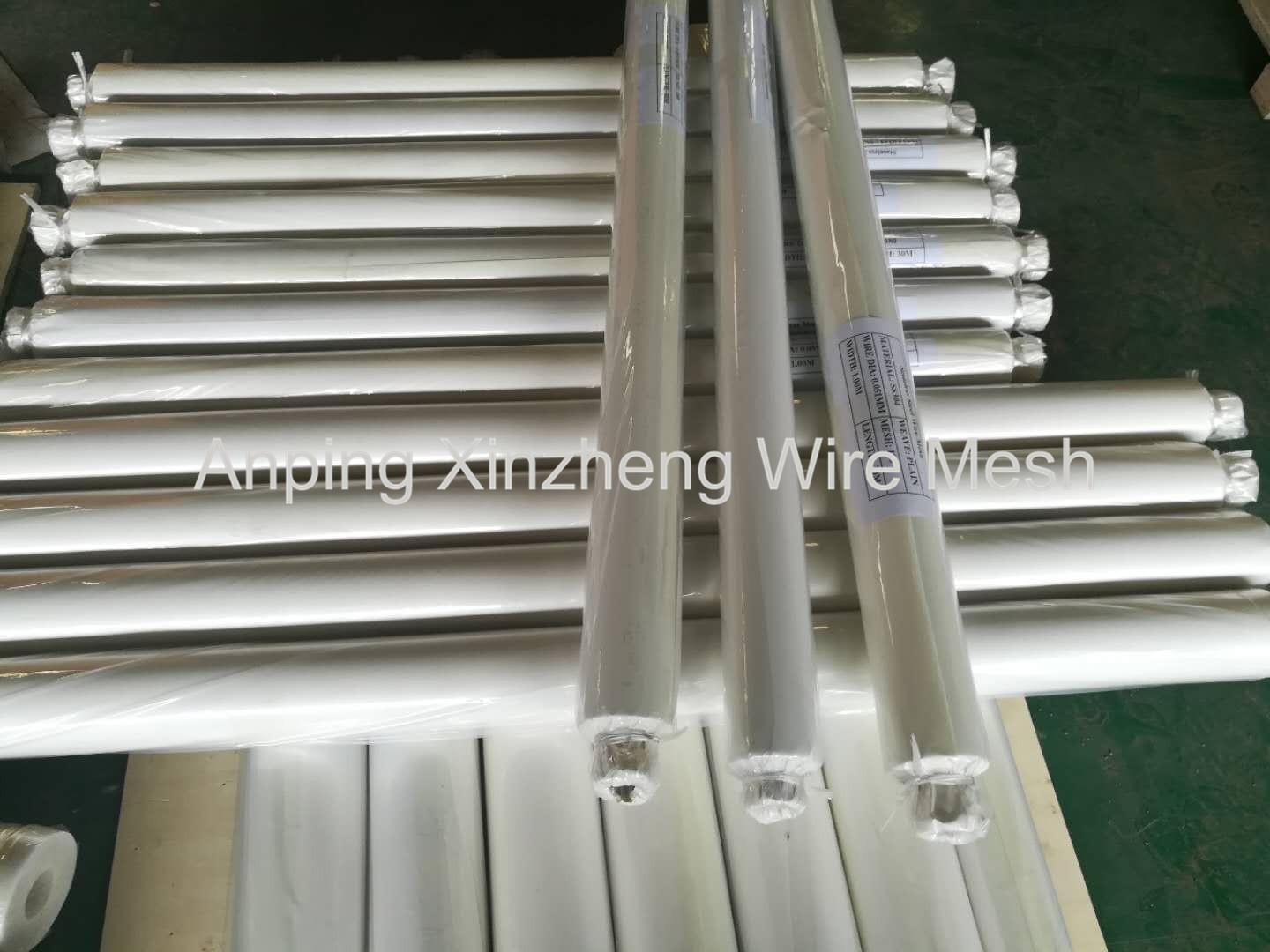 Metal Mesh Screen